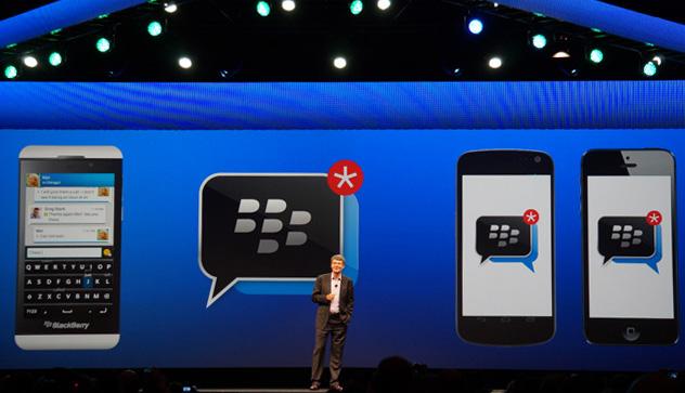 BBM Untuk Android Ios