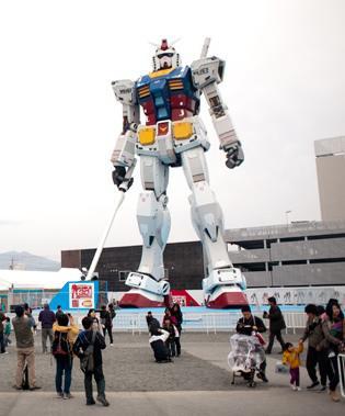 Grade Gundam Skala 1 asli