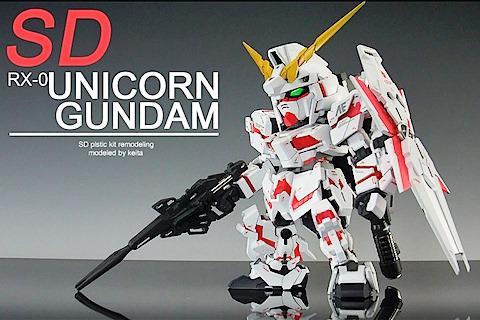 skala grade Gundam SD Unicorn