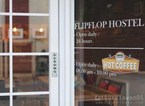 Jam Buka Flip Flop Coffee Bandar lampung