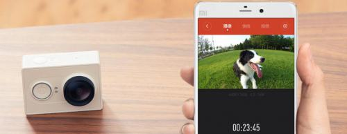 harga jual kamera Xiaomi Yi