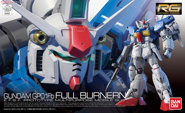 RG Gundam Full Burnern