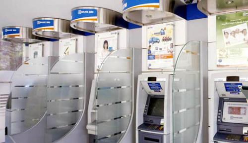 Biaya Tarik Tunai ATM BRI