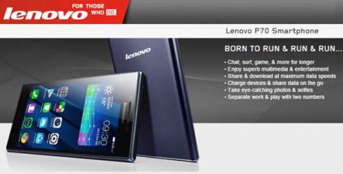 Harga Lenovo P70 Terbaru Indonesia