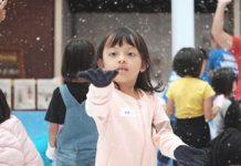 Main Wahana Salju Anak Di Jakarta
